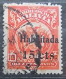 Poštovní známka Bolívie 1923 Státní znak přetisk Mi# 127