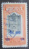 Poštovní známka Bolívie 1957 Kostel San Francisco přetisk Mi# 562