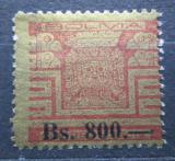 Poštovní známka Bolívie 1960 Sluneční brána přetisk Mi# 649