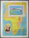 Poštovní známka Svatý Tomáš 1979 Letadlo DC-3 Dakota Mi# Block 35 A Kat 30€