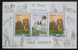 Poštovní známky KLDR 1994 Psi Mi# 3508,3512 Bogen
