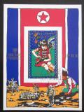 Poštovní známka KLDR 1979 Děti a vesmír neperf. Mi# Block 63 B
