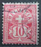Poštovní známka Švýcarsko 1882 Nominální hodnota Mi# 47 Kat 80€