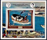Poštovní známka Manáma 1971 Princ Iwakura na lodi Mi# Block 115 A Kat 12€