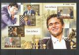 Poštovní známky Niger 2015 Světoví šachisti Mi# 3672-76 Kat 26€