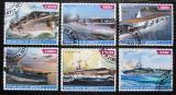 Poštovní známky Džibutsko 2015 Lodě Mi# N/N