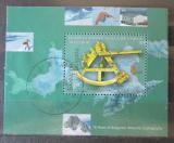 Poštovní známka Bulharsko 2006 Kartografie Mi# Block 281