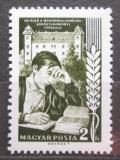 Poštovní známka Maďarsko 1968 VŠ zemědělská Mi# 2408
