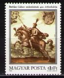 Poštovní známka Maďarsko 1980 Gábor Bethlen Mi# 3418
