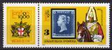 Poštovní známka Maďarsko 1980 Výstava LONDON Mi# 3429