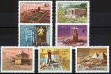 Poštovní známky Maďarsko 1980 Sedm divů světa Mi# 3411-17