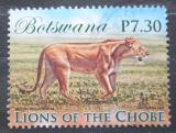 Poštovní známka Botswana 2014 Lev pustinný Mi# 990