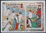 Poštovní známka Adžmán 1970 Japonské umění Mi# Block 190 A Kat 9€