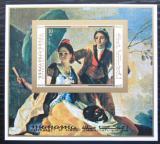 Poštovní známka Manáma 1971 Umění, Goya neperf. Mi# Block 157 B Kat 10€