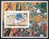 Poštovní známka Manáma 1971 Japonské umění neperf. Mi# Block 101 B Kat 12€