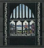 Poštovní známka Malawi 1973 Umění, David Livingstone Mi# Block 34