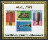 Poštovní známky Malawi 1973 Tradiční hudební nástroje Mi# Block 32