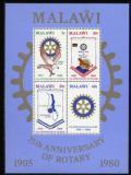 Poštovní známky Malawi 1980 Rotary Intl., 75. výročí Mi# Block 57