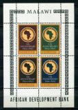 Poštovní známky Malawi 1969 Africká rozvojová banka, 5. výročí Mi# Block 15