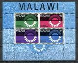 Poštovní známky Malawi 1967 Průmyslový rozvoj Mi# Block 8