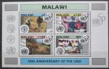 Poštovní známky Malawi 1995 OSN, 50. výročí Mi# Block 79