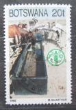 Poštovní známka Botswana 1995 OSN, 50. výročí Mi# 582
