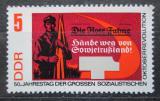Poštovní známka DDR 1967 VŘSR, 50. výročí Mi# 1312