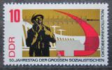 Poštovní známka DDR 1967 VŘSR, 50. výročí Mi# 1313