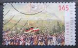Poštovní známka Německo 2007 Slavnost Hambacher Mi# 2605