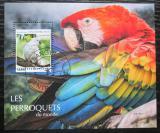 Poštovní známka SAR 2019 Papoušci Mi# N/N