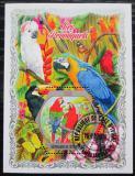 Poštovní známka Pobřeží Slonoviny 2018 Papoušci Mi# N/N