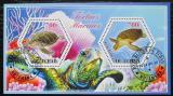 Poštovní známky Čad 2014 Želvy Mi# N/N
