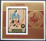 Poštovní známka Manáma 1971 Japonské umění neperf. Mi# Block 136 B Kat 10€