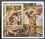 Poštovní známka Manáma 1971 Umění, Adam a Eva Mi# Block 133 A