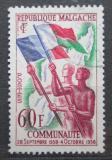 Poštovní známka Madagaskar 1959 Deklarace republiky Mi# 444