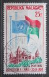 Poštovní známka Madagaskar 1962 Vstup do OSN, 2. výročí Mi# 475
