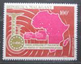 Poštovní známka Madagaskar 1967 Africká poštovní unie Mi# 570