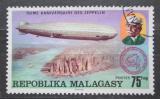 Poštovní známka Madagaskar 1976 Vzducholoď LZ-127 nad New Yorkem Mi# 785
