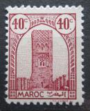 Poštovní známka Francouzské Maroko 1943 Hassanova věž v Rabatu Mi# 190