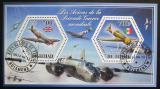 Poštovní známky Čad 2015 Bojová letadla Mi# N/N
