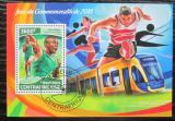 Poštovní známka SAR 2018 Hry Commonwealthu Mi# N/N