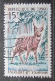 Poštovní známka Kongo 1965 Lesoň pestrý Mi# 64