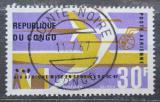Poštovní známka Kongo 1966 AIR AFRIQUE Mi# 106
