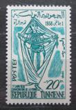 Poštovní známka Tunisko 1959 Emancipace žen Mi# 510