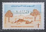 Poštovní známka Tunisko 1959 Kairouan Mi# 517