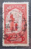 Poštovní známka Francouzské Maroko 1923 Městská brána Mi# 59