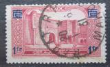 Poštovní známka Francouzské Maroko 1931 Bab-el-Mansour přetisk Mi# 90