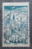 Poštovní známka Francouzské Maroko 1945 Fez Mi# 222
