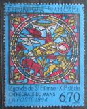 Poštovní známka Francie 1994 Náboženské umění Mi# 3005
