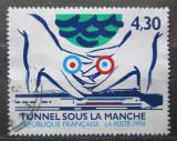 Poštovní známka Francie 1994 Otevření tunelu pod La Manche Mi# 3026